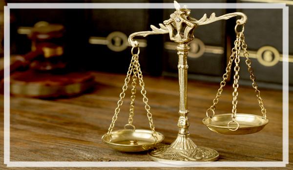 港大法律系 - 秤